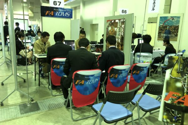 FATOMS 静岡県冨士・富士宮地区合同企業ガイダンス2019に参加しました。